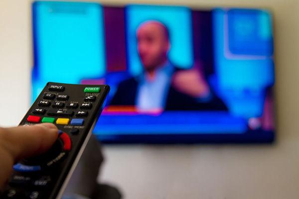 Imagen referencia de persona viendo TV