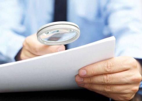 Consultar Estado de Cuenta Crédito Hipotecario ISSFAM