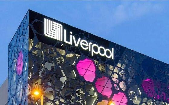 Sede de Liverpool Insurgentes