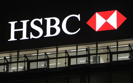 Sede y logo de HSBC