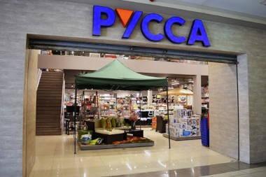 Tienda Pycca